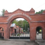 Преображенское кладбище в Москве